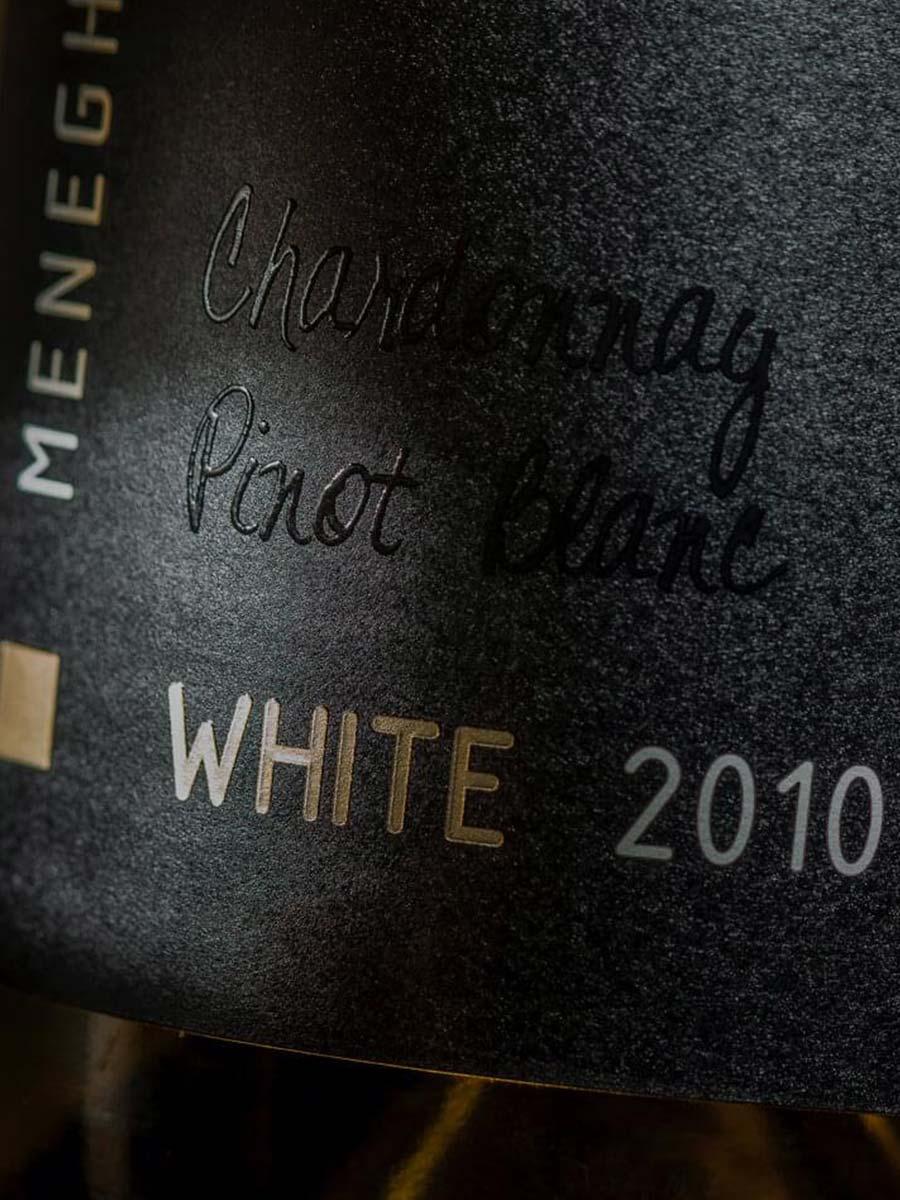 meneghetti white beaut