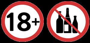 zabrana-alc-v
